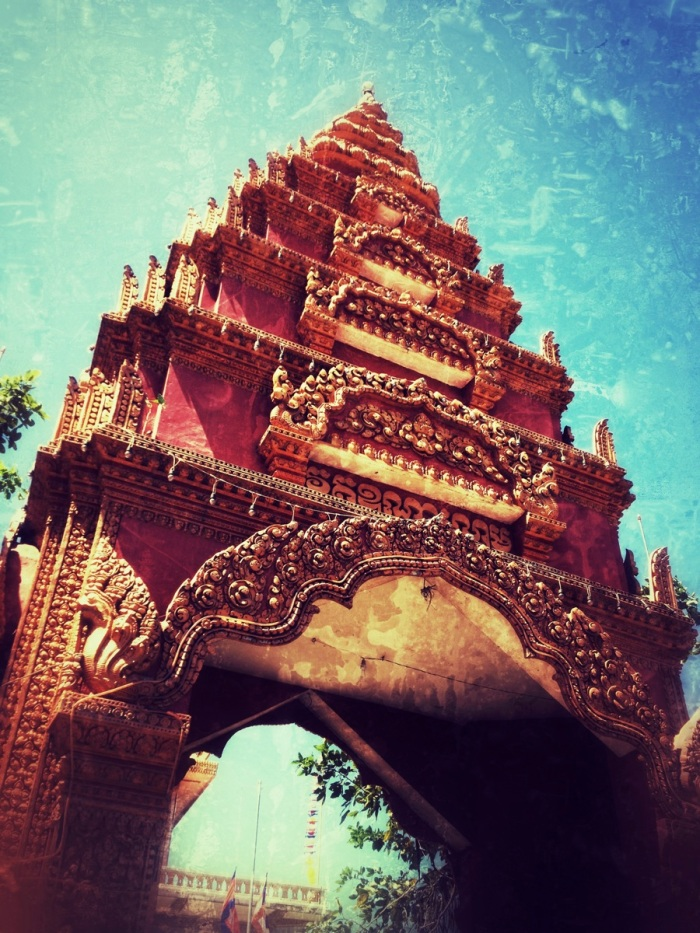 pagoda arch